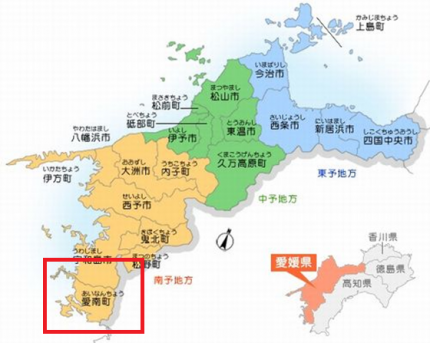 愛南町地図